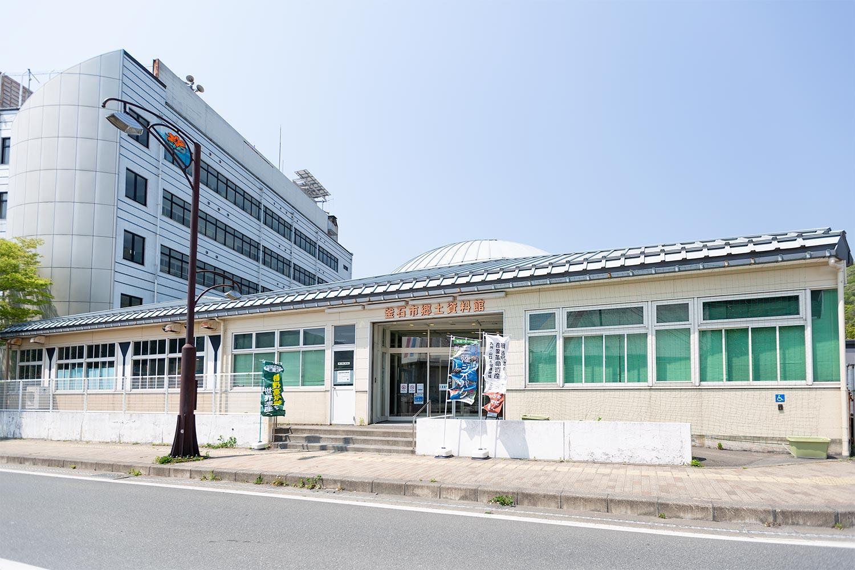 釜石市郷土資料館
