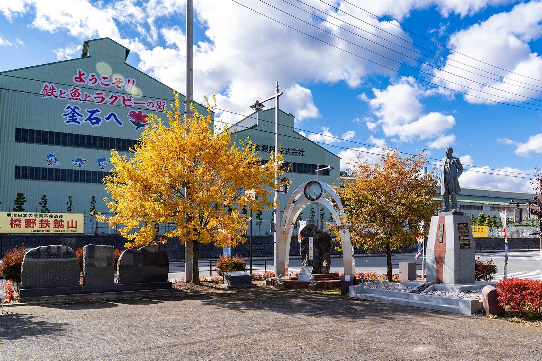 大島高任雕像在釜石站前的廣場上