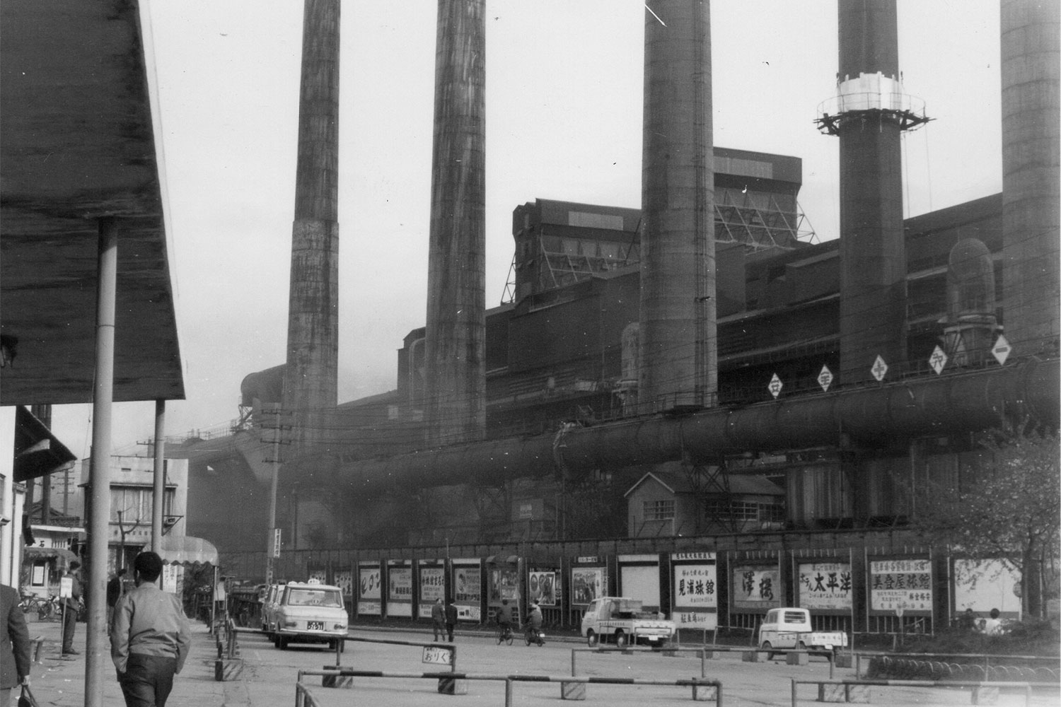 Kamaishi Steelworks in front of Kamaishi Station in the 1960s.