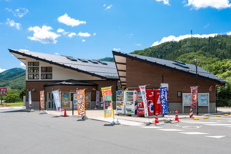 道の駅 釜石仙人峠